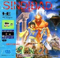 Sindibad : Chitei no Daimakyuu