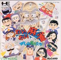 Wai Wai Mahjong : Yukai na Jantomi-tachi
