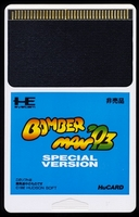 Bomberman '93 : Special Version