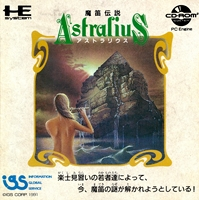 Mateki Densetsu Astralius
