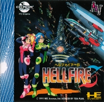 Hellfire S : The Another Story