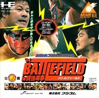 Battlefield '94 in Super Battle Dream