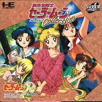 Bishoujo Senshi : Sailor Moon - Collection