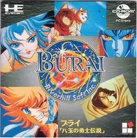 Burai : Hachigyoku no Yuushi Densetsu