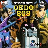 Cyber City Oedo 808 : Kemono no Zokusei
