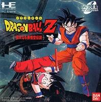 Dragon Ball Z : Idainaru Goku Densetsu