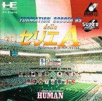 Formation Soccer 95 : Della Serie A