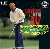 Jack Nicklaus' World Golf Tour