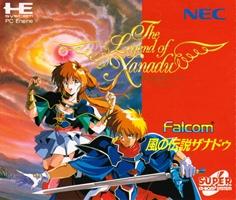 The Legend of  Xanadu : Kaze no Densetsu Xanadu
