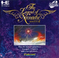 The Legend of Xanadu : Kaze no Densetsu Xanadu II