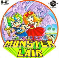 Wonder Boy III : Monster Lair