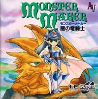 Monster Maker : Yami no Ryuukishi