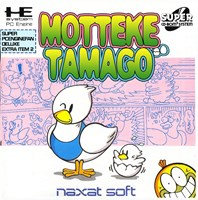 Motteke Tamago