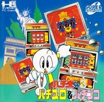 Pachio-Kun 3 : Pachi Slot & Pachinko