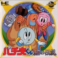 Pachio-Kun : Maboroshi no Densetsu