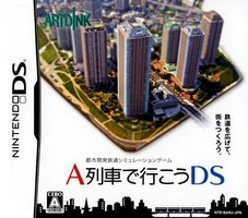 A-Ressha de Ikou DS