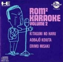 ROM² Karaoke : Volume 2