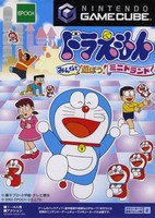 Doraemon Minna de Yuubou !