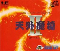 Tengai Makyou II : Manji Maru