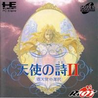 Tenshi no Uta II : Datenshi no Sentaku