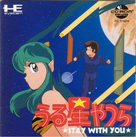 Urusei Yatsura : Stay With You