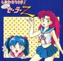 Shiawase Usagi II : Toraware Usagi Sailor Z