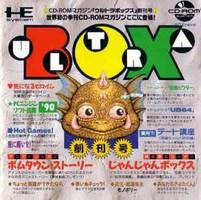 Ultrabox 1 : Soukan Go
