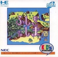 Kid's Station vol n°=5 : Fushigi na Shima