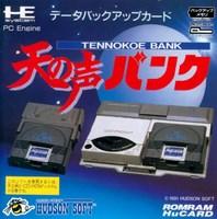 000.Tennokoe Bank 1.000