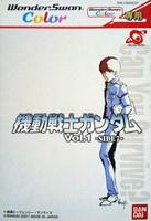 Kidou Senshi Gundam Vol. 1 : Side 7
