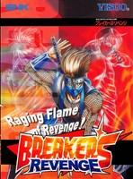 Breakers : Revenge