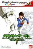 Kidou Senshi Gundam Vol. 2 :  Jaburo