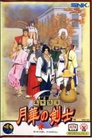 Bakumatsu Roman : Gekka no Kenshi