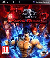 Fist of the North Star : Ken's Rage 2