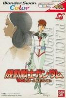 Kidou Senshi Gundam Vol. 3 : A Baoa Qu