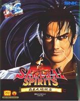 Shin Samurai Spirits : Haohmaru Jigokuhen