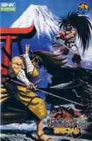 Samurai Spirits : Zero - Special