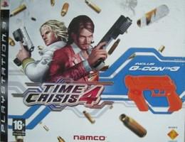 Time Crisis 4 : G-Con3