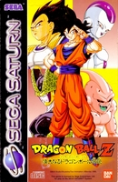 Dragon Ball Z : The Legend
