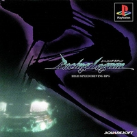 Racing Lagoon : High Speed Driving RPG