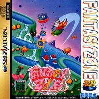 Sega Ages : Fantasy Zone