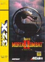 Mortal Kombat II : Kyuukyoku Shinken