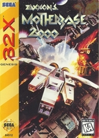 Zaxxon's Motherbase 2000