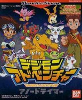 Digimon Adventure: Anode Tamer