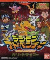 Digimon Adventure: Cathode Tamer