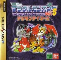 Digital Monster : Version S Digimon Tamers