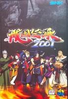 Sengoku Denshou 2001