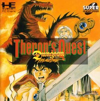 Dungeon Master : Theron's Quest