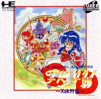Fray in Magical Adventure CD : Xak Gaiden