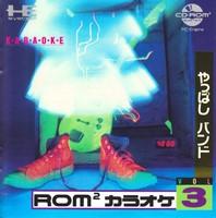 ROM² Karaoke Vol. 3 : Yappashi Band
